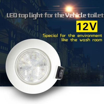 van-overhead-light-with-2-way-switch